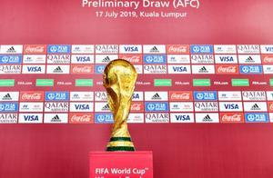 世预赛亚洲区40强赛抽签一览!中国队解签:搞定一队轻松晋级