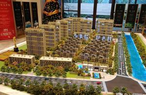 上海悦家资产助开发商成功转型 提供全面解决方案