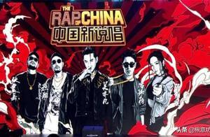 《中国新说唱》歌词文案炸了,炸了,炸了