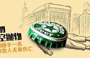 """深圳一小区现""""高空坠狗"""",请收下这份城市生存说明书"""
