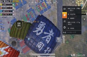 玩家发现自己玩的《和平精英》出现端倪,血条不见,信号值消失
