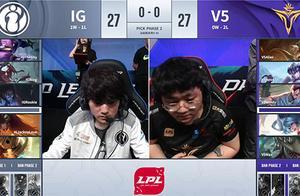 LOL-LPL:IG再爆大冷翻车!V5双中单出奇制胜2-1击败IG