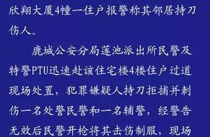 突发!温州市区发生持刀行凶案,2死5伤!民警开枪将嫌疑人制服