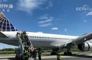 又是飞机事故!美国一架载有166名乘客的飞机因爆胎滑出跑道