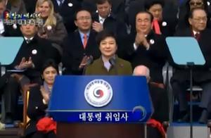 """朴槿惠就职前听崔顺实指导90分钟,""""亲信干政""""真有其事吗?"""
