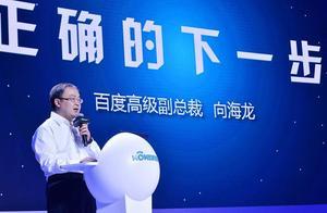上市后首次亏损,市值仅阿里腾讯的10%!中国网络巨头要出手了?