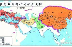 历史上的军事帝国:从罗马到拜占庭(中)