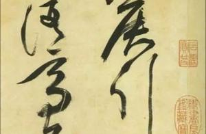 枝山的字,伯虎的画,家里有一样真品就可以当传家宝传下去啦