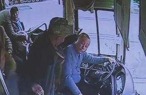 最高法:超5成公交司乘冲突刑案有乘客攻击司机行为