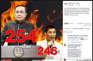 谁是下届泰国总理?巴育VS塔纳通
