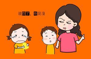 家有二胎,父母别在这些事上犯糊涂,容易引发矛盾晚年可能没人管