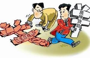 京储街:P2P互联网理财7大投资技巧