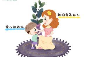孩子的成长是不容忽视的,自卑又自私的孩子,多半有这样的妈