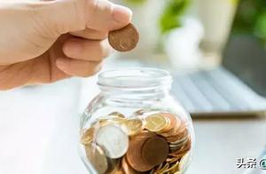 理财在金融变迁中走向多元