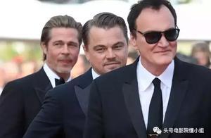 开分9.8!《好莱坞往事》戛纳首映口碑出炉,小李皮特有化学反应