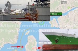 """日本木质军舰遭货轮撞击,现场惨烈,球鼻艏留下深深""""吻痕"""""""