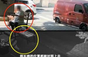 探访女子深夜遭殴打拖行地点 找到疑记录全程的摄像头