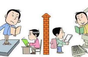 网络学习和课堂学习的优点和缺点