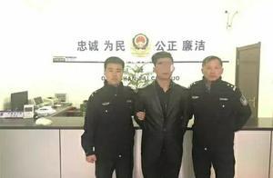 一男子在山东卖保健品骗三十多万   潜逃回黑龙江五大连池被抓