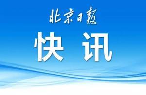 """北京将推""""垃圾强制分类""""严惩垃圾混装缺乏等10类问题"""