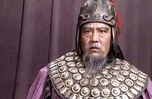 严颜归顺刘备后为何一直默默无闻,是刘备亏待他了吗