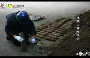 哈尔滨市一公园内惊现56枚日伪时期遗留的废旧炮弹 排爆警察进场