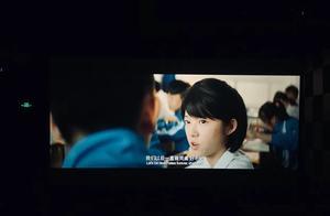 《最好的我们》正式上映了,不少观众被戳中了内心的痛点