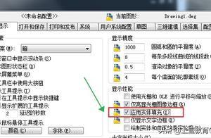 CAD填充命令无效时的解决办法