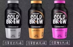 农夫山泉进军咖啡界,即饮咖啡市场被谁瓜分?