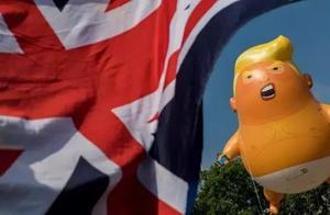 还没动身又失礼!特朗普今访英国,嘲笑他的专用气球宝宝已就位