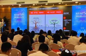 """深圳率先推出全国首个""""5G""""贷,最高1000万融资支持"""
