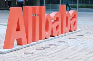 阿里巴巴投资19家公司,金额达1000亿,如何看待阿里投资理念?