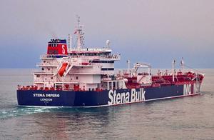 """英国誓言,如果伊朗不释放悬挂其国旗的油轮,将承担""""严重后果"""""""