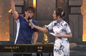 MSI:淘汰IG之后,TL大师兄想在决赛打败Faker,余霜全场微笑面对