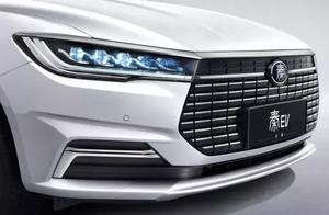 撩新车:比亚迪全新秦EV曝光,最高时速仅有130km/h?