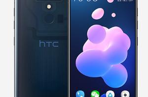 HTC 手机商城又活了!U12+重新上架,售价直降 2000