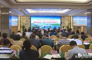 """漳州东山:""""党建+金融助理""""这些做法真给力!"""