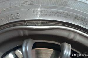 汽车轮胎总亏气找不到原因,学学老司机的检查方法,非常简单实用
