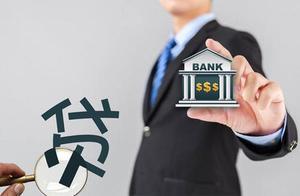 网上贷款平台在给企业放款的时候一般会考虑哪些问题