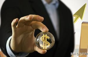 不良资产5大处置方式是什么?企业不良资产是怎么处理的
