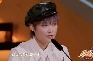 """李宇春谈父亲:他很平凡,但是他""""教会了我爱"""""""