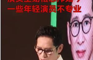 王劲松怒斥年轻演员不专业,6字不带脏骂遍半个娱乐圈:干得漂亮