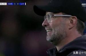 欧冠0-3巴萨,联赛落后曼城1分!最强利物浦真要双线崩盘?