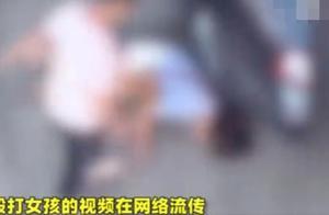 男子当街暴打前女友,对着头部连踢3脚,已被抓