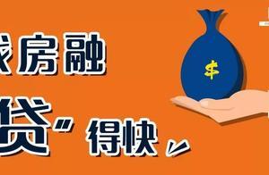 房融金服 | 交易金融24小时服务不打烊