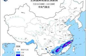 南方地区仍有强降雨!广东部分地区有大到暴雨