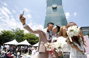 台湾庆祝亚洲第一次同性婚姻