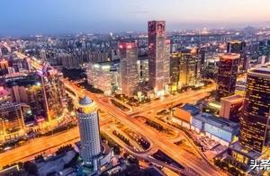 北京限制外地车进京次数,停在北京也不行!11月起执行