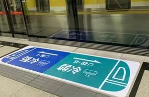 北京地铁尝试同车不同温,坐地铁可以选择适合自己温度的车厢