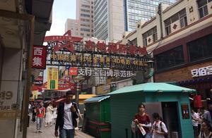 """支付宝口碑示范街!潍坊这条网红街""""口碑""""待提升"""